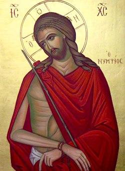 Resultado de imagen de iconos pasion de cristo